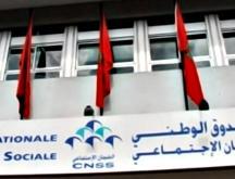 CNSS : report du paiement des cotisations