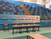 organisation des examens du baccalauréat