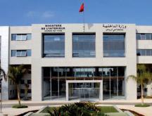 préfecture d'arrondissements de Casablanca-Anfa