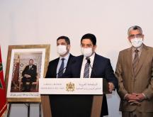 Rapport d'Amnesty International : le Maroc n'est pas prêt à tourner la page