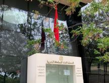 Actes de vandalisme au Consulat marocain à Valence