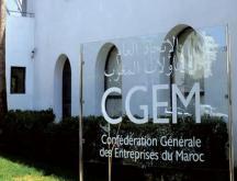 Loi de finances 2022 : les recommandations de la CGEM
