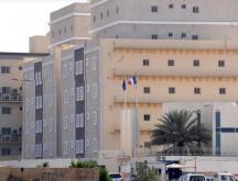 cimetière non musulman de Jeddah