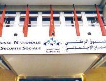La Caisse nationale de sécurité sociale (CNSS)