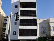 Le bâtiment qui va abriter le bureau de liaison marocain à Tel-Aviv