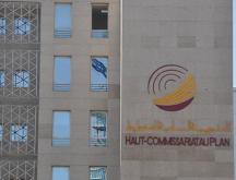 Siège du HCP à Rabat