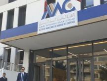 AMMC : 88 nouveaux professionnels du marché habilités