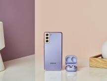 Le nouveau Samsung Galaxy S21 5G © DR