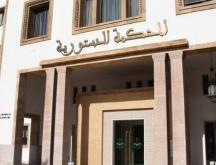 Siège de la Cour constitutionnelle à Rabat