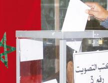 Les élections législatives de 2021 connaîtront beaucoup de changements © DR