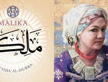 Portrait de Sayyida Al Hurra © DR