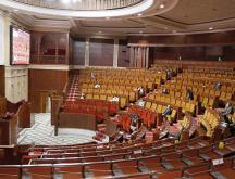 La Chambres des représentes a refusé une proposition de loi portant sur la liquidation de ce régime © DR