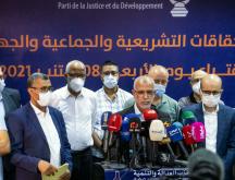 Des membres du Parti de la justice et le développement (PJD) lors d'une conférence de presse à Rabat pour annoncer la démission de son président Saad Dine El Otmani et de tous les membres de son secrétariat général, le 9 septembre 2021 © Fadel Senna, AFP