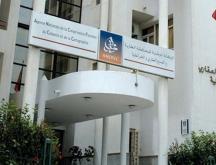 Le dépôt des documents par les notaires au niveau de l'ANFCC devient 100% digitalisé © DR