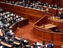 Japon : vers des législatives fin octobre après la dissolution de la Chambre des représentants