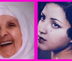 L'actrice Fatima Regragui