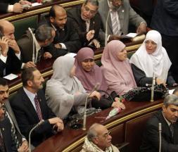 Arab Women Parliamentarians