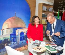 Lalla Hasnaa inaugure la 26e édition du Salon International de l'Édition et du Livre