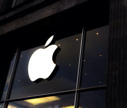 Apple écope d'une amende record en France