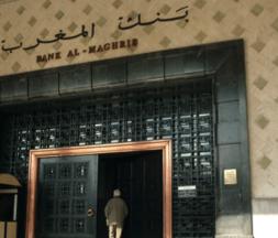 Un soutien inconditionnel de Banque Al-Maghrib