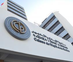 les banques marocaines évaluent le choc
