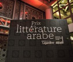 Prix de littérature arabe