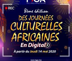 ISGA : 8e édition des Journées Culturelles Africaines