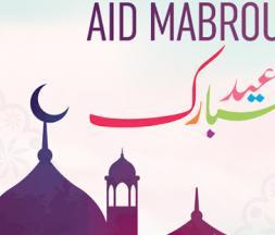 Aid Al Fitr