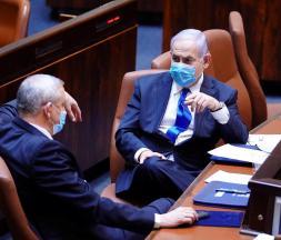 Nouveau gouvernement en Israël : désignation de 10 ministres juifs d'origine marocaine