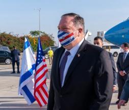 Pompeo se rend en Israël