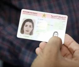 CINE carte d'identité