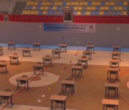 Voici les conditions dans lesquelles se dérouleront les examens du baccalauréat