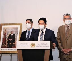 Le Maroc dénonce la position hostile d'Amnesty International à son égard