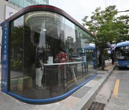 arrêts de bus high-tech seoul