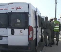 Port du masque obligatoire : les autorités arrêtent les contrevenants à Agadir