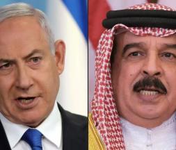 Israël et Bahreïn