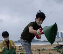 Le typhon Maysak frappe les deux Corées