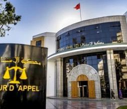 Tanger : un pédophile écope de 12 ans de prison ferme