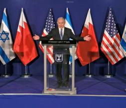 Israël et le Bahreïn