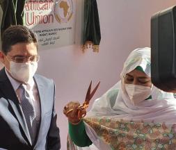Inauguration de l'OAM à Rabat