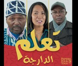 Taalem Darija : apprendre le Darija pour mieux s'intégrer au Maroc