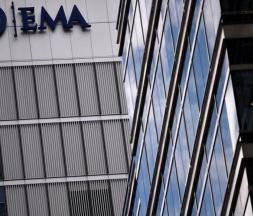 Siège de l'Agence européenne des médicaments à Amsterdam © DR