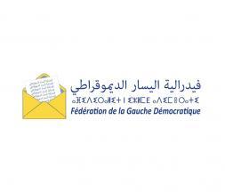 Logo et symbole de la Fédération de la gauche démocratique