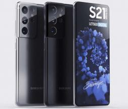 Le Galaxy S21 Ultra