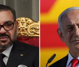 Mohammed VI Netanyahu