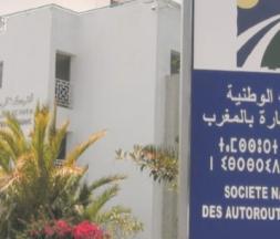 Siège de la société nationale Autoroutes du Maroc (ADM)