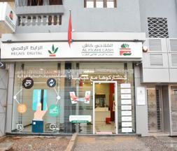 1re Agence Al Filahi Cash