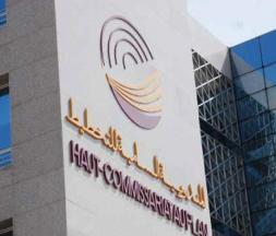 HCP : une croissance de 4,3% est prévue au dernier trimestre 2021 © DR