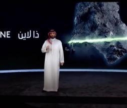 Arabie Saoudite: bientôt une ville à 0 émission de carbone