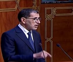 Saad Dine El Otmani à la Chambre des conseillers